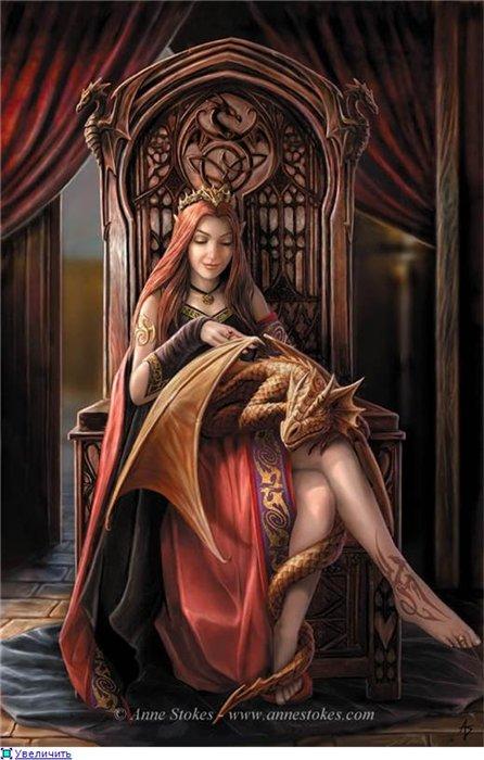 Дневник благородной дамы :)